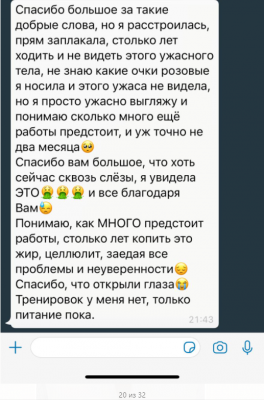 Screenshot_100
