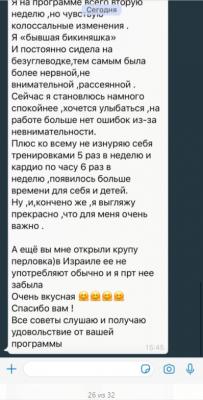 Screenshot_106