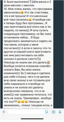 Screenshot_86