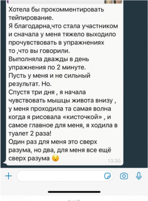 Screenshot_88