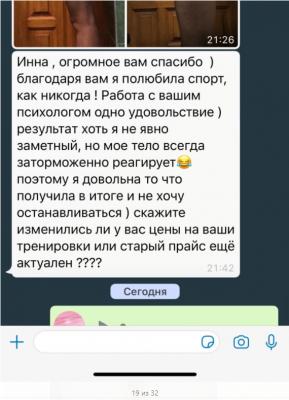Screenshot_99